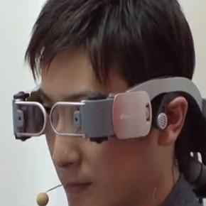 Quels risques au sujet des lunettes connectées?