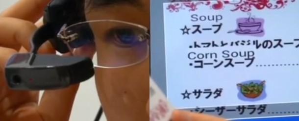 traduire-textes-japonais-lunettes-intelligentes