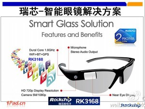 xrockchip-smartglasses-300x225