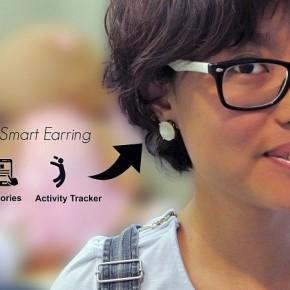 Ear-O-Smart : les premières boucles d'oreillesconnectées